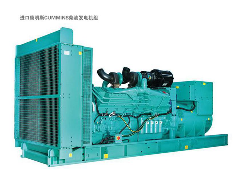 工业园备用电源500KW康明斯柴油发电机组装车运往杭州